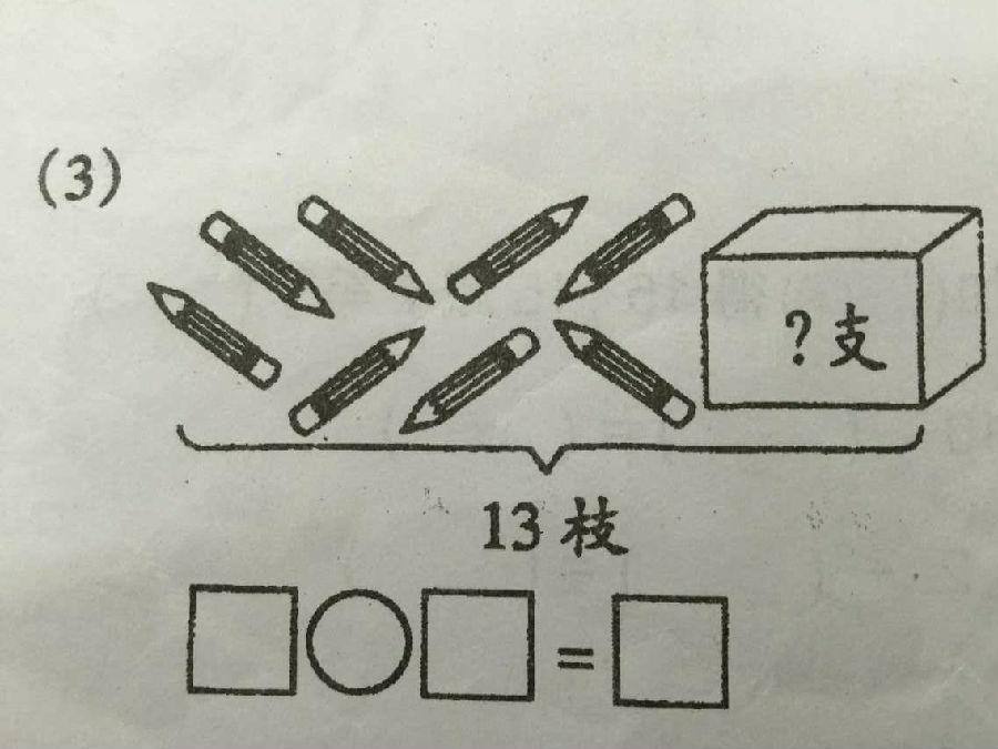 用数学 1 飞机场有16架飞机