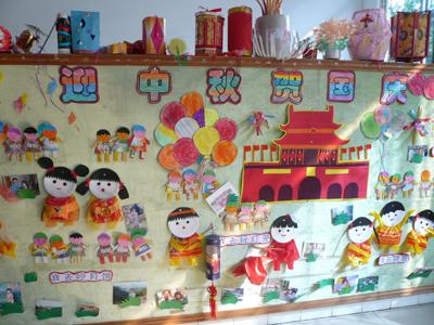 """吕葵的作业-幼儿园环境创设-""""国培计划""""——幼儿园"""