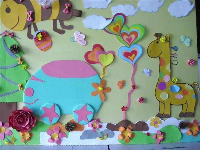 精美的幼儿园贴画