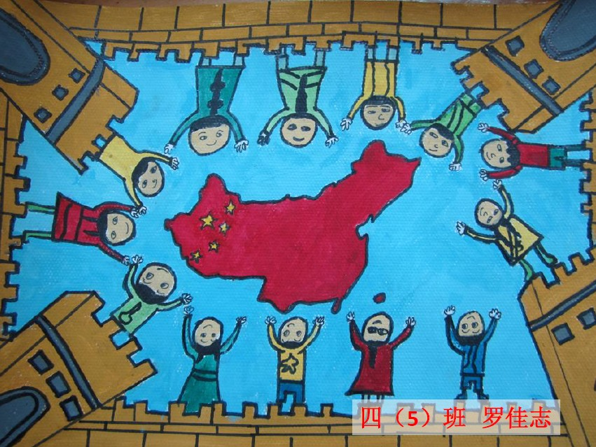 中国梦,我的梦》                                      《放飞梦想