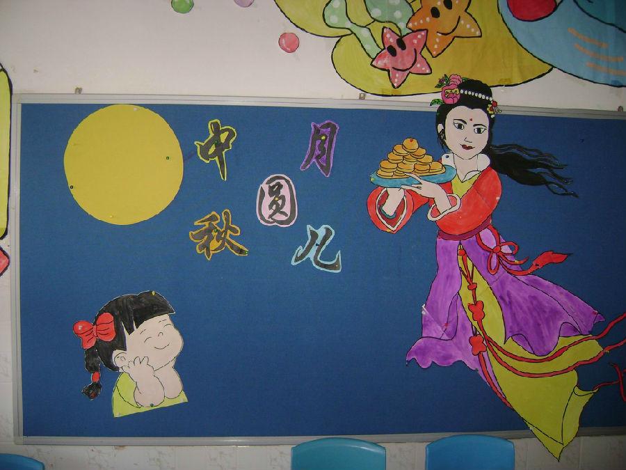 李琳的作业-庆中秋主题活动-2012年江西省幼儿园教师
