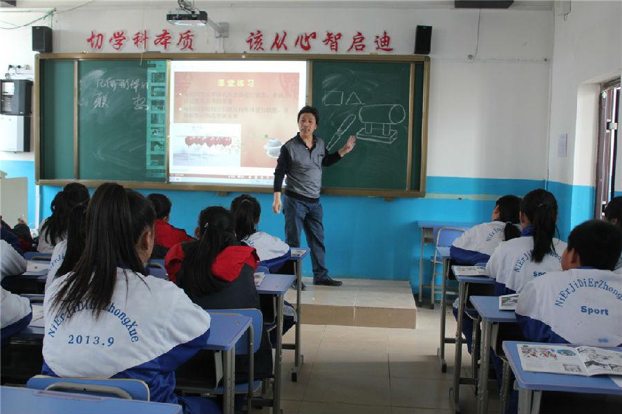 片区第一次房子备课集体简报幼儿园金色中班的情况课后反思图片