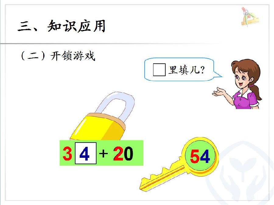 陈敏的作业-幼儿园主题环境创设与案例观摩