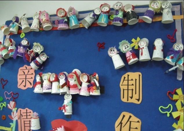 幼儿园玩具制作:可爱的小人